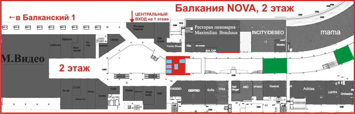 Балканский 3 схема 3 этажа