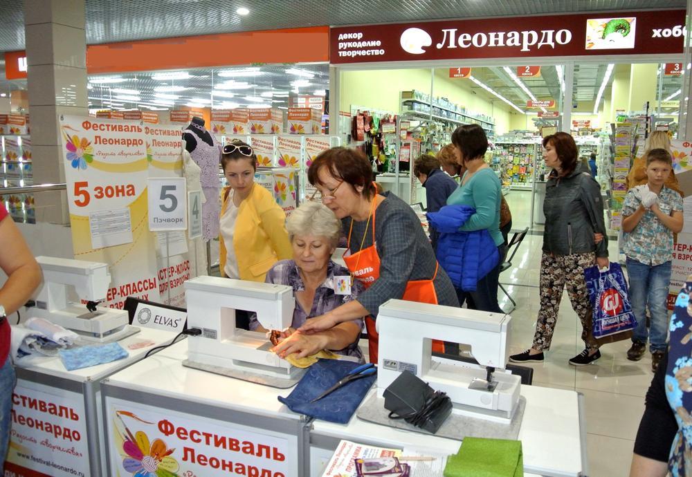 Леонардо мастер классы в москве