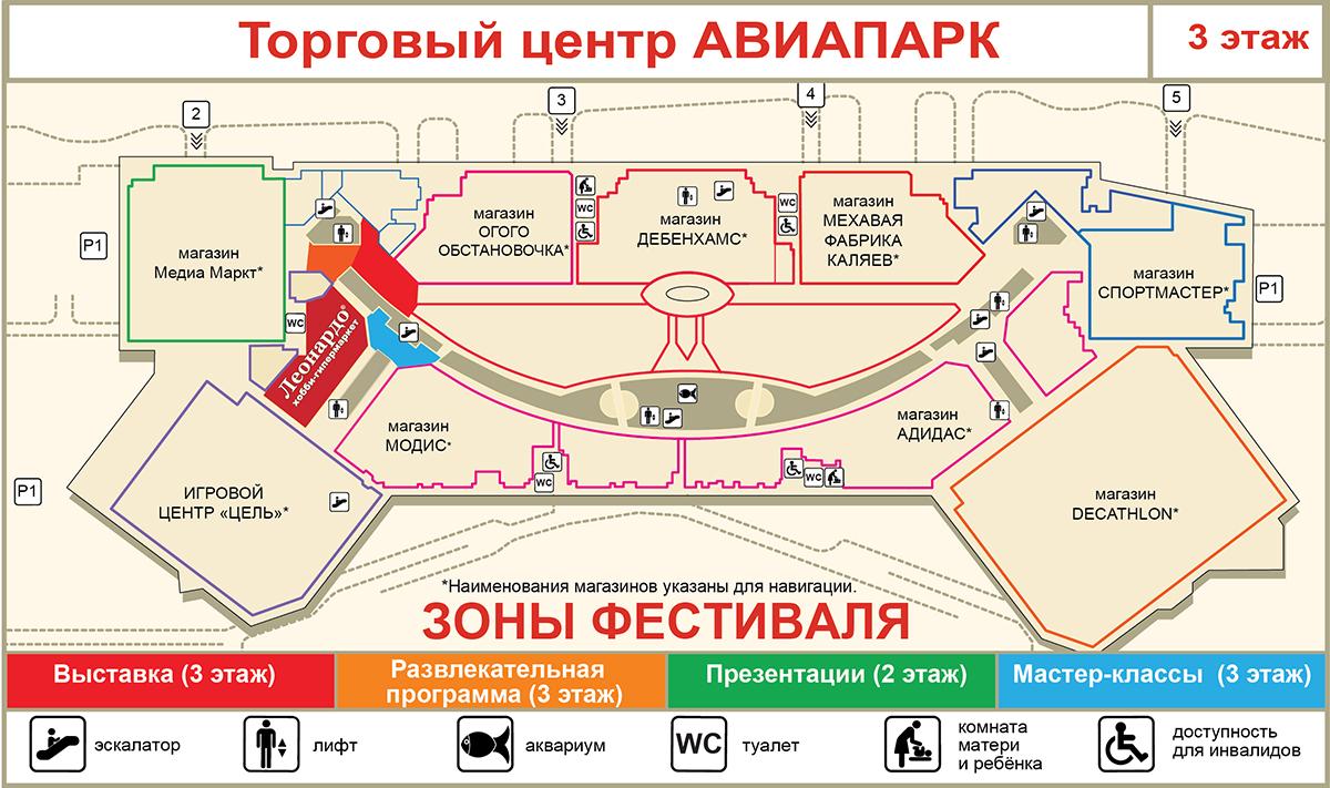 Тц Москва Магазины Список